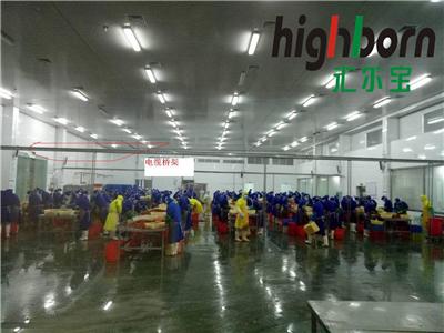 湖北德炎龙虾加工生产线(图片) ([list:p_xh])